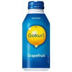サントリー Gokuri ゴクリ グレープフルーツ ボトル缶400g1箱24本|kani