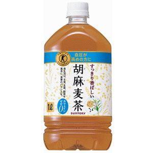 サントリー 胡麻麦茶(特定保健用食品)ペット1.05L1箱12本|kani