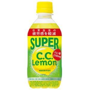 サントリー スーパーC.C.レモン 機能性表示食品 ペット350ml1箱24本|kani