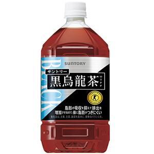 サントリー 黒烏龍茶(特定保健用食品)ペット1.05L1箱12本入|kani