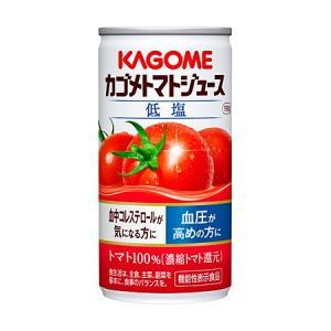 ≪4000円以上送料無料≫カゴメ トマトジュース 缶190g1箱30本 kani