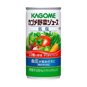 ≪4000円以上送料無料≫カゴメ 野菜ジュース 缶190g1箱30本 kani