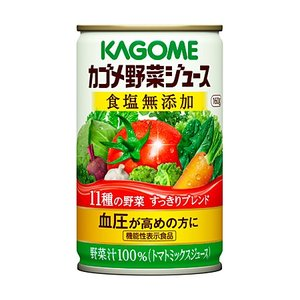 カゴメ 野菜ジュース 食塩無添加 缶160g1箱30本|kani