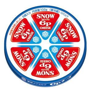 雪印 6P チーズ|kani