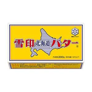 雪印 北海道バター 200g|kani