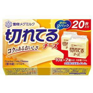 雪印 切れてる チーズ 148g|kani