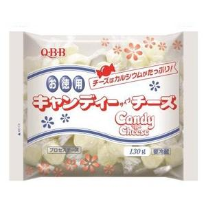 ≪4000円以上送料無料≫QBB キャンディータイプチーズ 130g|kani