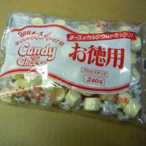 ≪4000円以上送料無料≫QBB キャンディータイプチーズ お徳用240g|kani