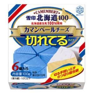 雪印 北海道100 カマンベールチーズ 切れてるタイプ 100g(6個入り)|kani