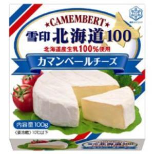 ≪4000円以上送料無料≫雪印 北海道100 カマンベールチーズ 100g|kani
