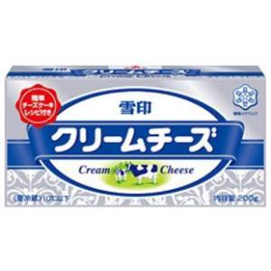 雪印 クリームチーズ 200g|kani