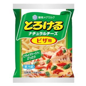 ≪4000円以上送料無料≫雪印 とろける ナチュラルチーズ ピザ用 100g|kani