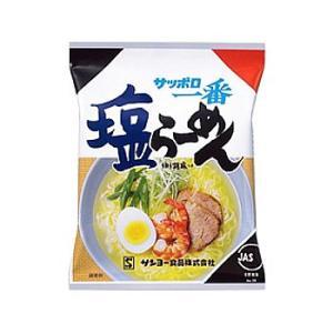 サンヨー食品 サッポロ一番 塩らーめん 1箱5食入×6袋|kani