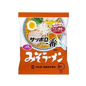 サンヨー食品 サッポロ一番 みそラーメン 1箱5食入×6袋|kani