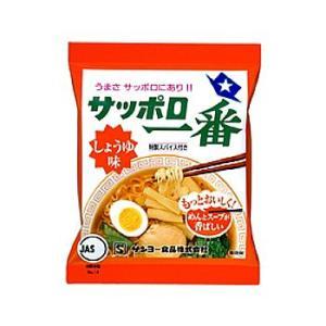 サンヨー食品 サッポロ一番 しょうゆ味 1箱5食入×6袋|kani