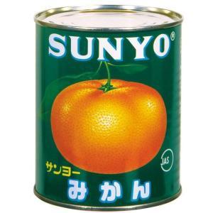 サンヨー堂 みかん 2号缶|kani