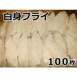 白身フライ たっぷり約5kg(50gx100枚入)|kani