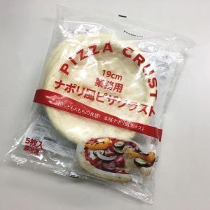冷凍 ナポリ風 ピザクラスト 19cm 5枚入|kani