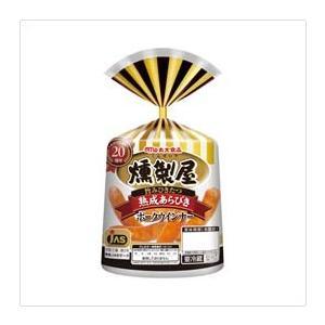 丸大食品 燻製屋 熟成ウインナー 2袋束|kani