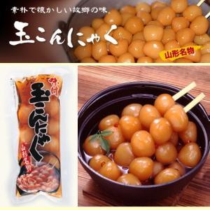 ポスト投函 送料無料 まるい食品 山形名物 味付 玉こんにゃく 10玉入×2袋 ネコポス|kani
