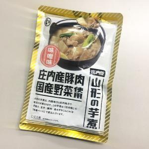 ポスト投函 送料無料 まるい食品 山形名物 芋煮 味噌味 1〜2人前×2袋 ネコポス|kani
