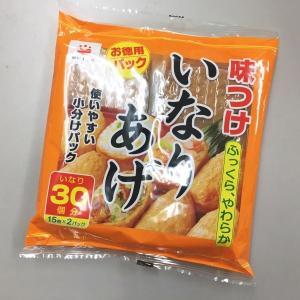 みすず 味つけ いなりあげ 30個分|kani