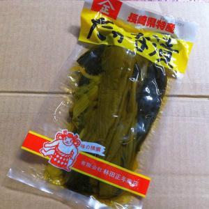 林田 たかな漬 高菜 醤油漬 250g|kani