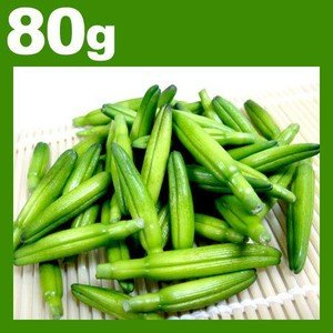 高級中華野菜 金針菜 きんしんさい 80g|kani