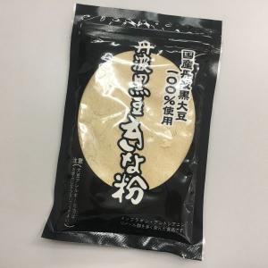 送料無料 丹波 黒豆 きな粉 100g メール便 定形外郵便|kani