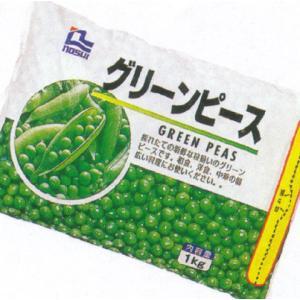 冷凍 グリーンピース 1kg|kani