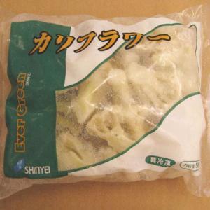 茹でるだけ!いつでも冷凍庫に!食べたいときに天ぷら等でお召し上がりください。【中国産、その他/冷凍】