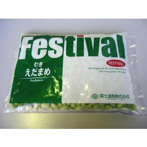 冷凍 むきえだまめ 枝豆 500g|kani