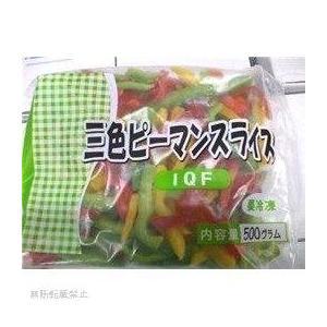 冷凍 三色ピーマン 500g|kani