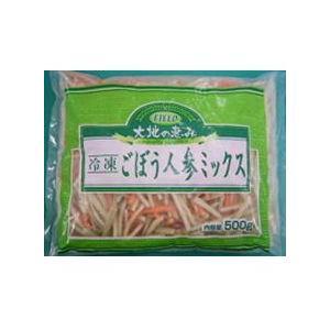 冷凍 ゴボウ ニンジン ミックス 野菜 500g (牛蒡 ごぼう)(人参 にんじん)|kani
