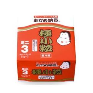 タカノフーズ おかめ納豆 極小粒 ミニ 50g3P|kani