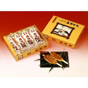 ≪4000円以上送料無料≫産地直送 三遠南信地方特産 五平餅 20本入 代引不可 kani