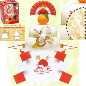 うさぎもち 簡単お飾り 丸もち入り 鏡餅 990g|kani
