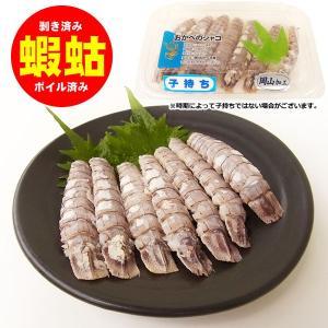 ボイルシャコ (蝦蛄 しゃこ) 1パック 6-8 尾入 ムキ済 冷蔵便|kani