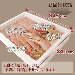 ≪早割≫かに 蟹 カニ 生ずわい 蟹 カット済み1.2kgセット ズワイガニ 送料無料|kani|05