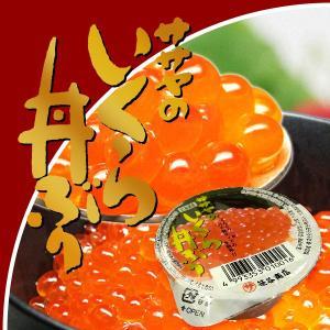 北海道産 味付イクラ 80g マルサ笹谷商店 (いくら醤油漬け) お試しサイズ|kani