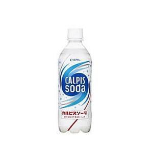 カルピスソーダ ペット500ml1箱24本|kani