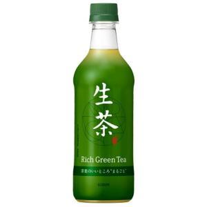 キリン 生茶 ペット525ml1箱24本|kani