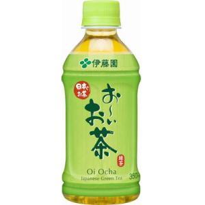 伊藤園 お〜いお茶 緑茶 ペット350ml1箱24本|kani