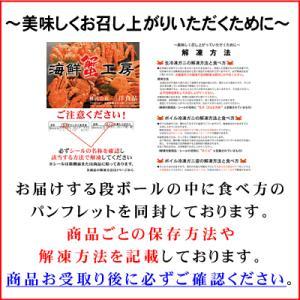 敬老の日 プレゼント カニ訳あり ズワイ カニ 爪 カニ ポーション かにしゃぶ 福袋 1.8kg kanikoubou 14