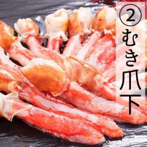 敬老の日 プレゼント カニ訳あり ズワイ カニ 爪 カニ ポーション かにしゃぶ 福袋 1.8kg kanikoubou 03