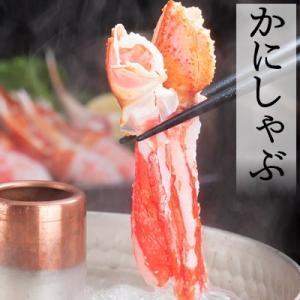 敬老の日 プレゼント カニ訳あり ズワイ カニ 爪 カニ ポーション かにしゃぶ 福袋 1.8kg kanikoubou 05