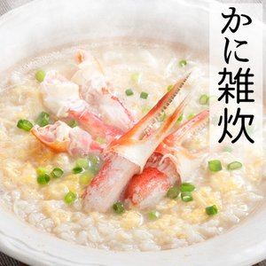 敬老の日 プレゼント カニ訳あり ズワイ カニ 爪 カニ ポーション かにしゃぶ 福袋 1.8kg kanikoubou 06