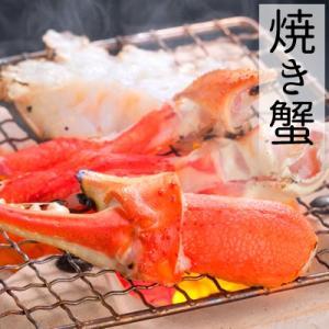 敬老の日 プレゼント カニ訳あり ズワイ カニ 爪 カニ ポーション かにしゃぶ 福袋 1.8kg kanikoubou 10