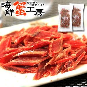 ◆商品内容 鮭とば 50g×2個  ◆原材料 鮭(オホーツク海産)、食塩  ◆加工地  北海道   ...