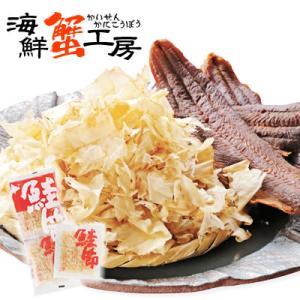 お中元 鮭節 さけ削りぶし 30g 5g×6袋セット ネコポス 送料無料 北海道 知床 羅臼 鮭 削り節 お取り寄せ ギフト グルメ 自宅用